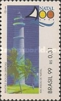 [The 400th Anniversary of the Natal, 1999, and the 400th Anniversary of Wise Men's Fortress, 1998, type DGF]