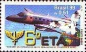 [The 30th Anniversary of the Sixth Air Transportation Squadron, type DGU]