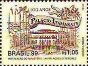 [The 100th Anniversary of the Installation of Ministry of Foreign Relations Headquarters in Itamaraty Palace, Rio de Janeiro, type DIR]
