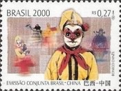 [Brazil-China Joint Issue - The 25th Anniversary of the Diplomatic Relations between Brazil and China, type DNA]