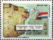 [The 365th Anniversary of the First Jewish Synagogue in Recife, type DQH]