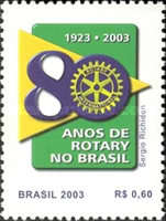 [The 80th Anniversary of the Rotary in Brazil, type DUC]