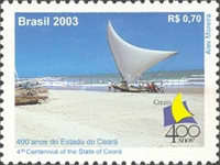 [The 400th Anniversary of the State of Ceara, type DUU]