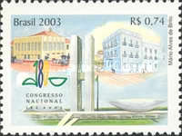 [The National Congress - 180th Anniversary, type DVN]