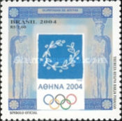 [Athens Olympic Games, type DWL]
