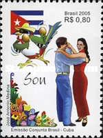 [Son and Samba - Brazil and Cuba Joint issue, type DYI]