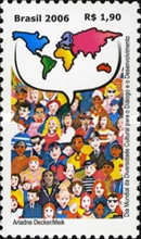 [World Day for Cultural Diversity, Dialogue and Development, type DZE]