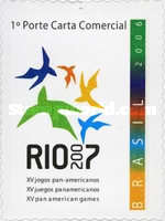 [The 15th Anniversary of the  Pan American Games Rio, 2007, type DZF]