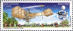 [The 100th Anniversary of the Fourteen Bis Flight, type DZQ]