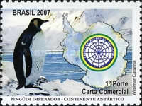 [International Polar Year 2007-2008, type EAJ]