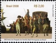 [The 200th Anniversary of the Portuguese Royal Family arrival in Brazil, type EBR]
