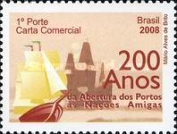 [The 200th Anniversary of the Opening of Ports to Friendly Nations, type EBS]