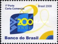 [The 200th Anniversary of the Opening of Ports to Friendly Nations, type EBU]