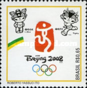 [Olympic Games - Beijing, China, type EDE]