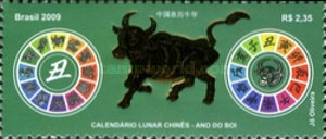 [Chinese Lunar Calendar - Year of the Ox, type EDQ]