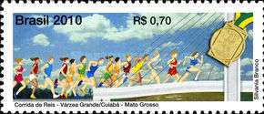 [The Corrida de Reis Road Race, type EGA]