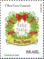 [Christmas - Personalized Stamps, type EIN]