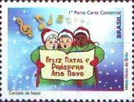 [Christmas - Personalized Stamps, type EIO]