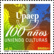 [The 100th Anniversary of UPAEP, type EJF]
