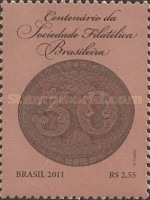 [The 100th Anniversary of Sociedade Filatélica Brasileira - Brazilian Philatelic Society, type EKZ]