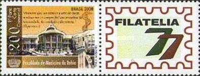[The 200th Anniversary of Bahia Medical School - Personalized Stamp, type ELM]