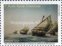 [Paintings - The 400th Anniversary of the Naval Force of Jerome Albuquerque, type EQA]