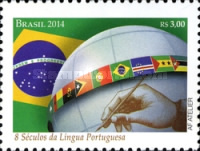 [The 800th Anniversary of the Portuguese Language - Joint Issue with Cape Verde & Portugal, type ESH]
