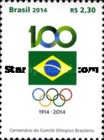 [The 100th Anniversary of the Brazilian Olympic Committee, type ESZ]