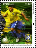 [The 100th Anniversary of the Brazilian National Football Team, type ETE]