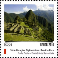 [UNESCO World Heritage - Joint issue with Peru, type ETF]