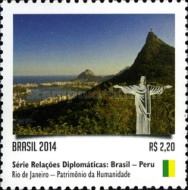 [UNESCO World Heritage - Joint issue with Peru, type ETG]