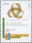 [The 25th Anniversary of the AICEP - Joint Issue, type EUV]