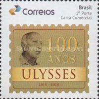 [The 100th Anniversary of the Birth of Ulysses Guimarães, 1916-1992 - Personalized Stamp, type FDQ]