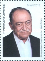 [the 100th Anniversary of the Birth of Miguel Arraes de Alencar, 1916-2005, type FDY]
