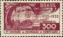 [The 400th Anniversary of the Colonization of Espirito Santo, type FE]