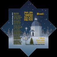 [Christmas - The 200th Anniversary of Silent Night, type FIP]