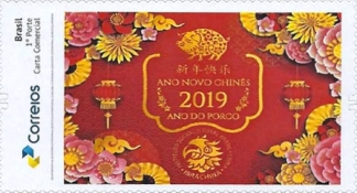 [Chinese New Year - Year of the Pig, type FJM]