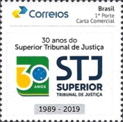 [The 30th Anniversary of the Superior Court of Justice, type FJQ]