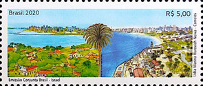 [Views of Olinda-Recife and Tel Aviv-Jaffa - Joint Issue with Israel, type FNN]