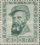 [The 100th Anniversary of the Birth of Jose Vieiras Couto de Magalhaes, 1837-1898, type GC]