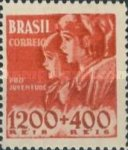 [Youth Stamps, type GV]