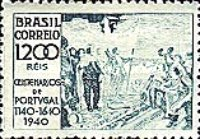 [The 800th Anniversary of the Portuguese Independence, type HD]