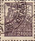 [Local Motifs and Personalities - As Previous, Thin paper with Different Watermark and Control Lines on Backside, type HR5]