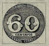 [The 100th Anniversary of the Brazilian Postage Stamps, type IK1]