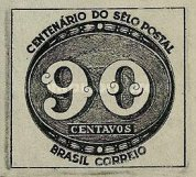 [The 100th Anniversary of the Brazilian Postage Stamps, type IK2]