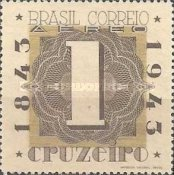 [Airmail - The 100th Anniversary of the Brazilian Postage Stamps, type IL]