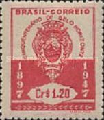 [The 50th Anniversary of the Founding of the City Belo Horizonte, Minas Gerais, type KR]