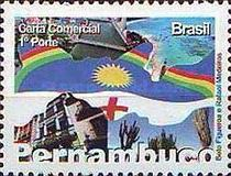 [Pernambuco - Personalized Stamp, type XDU]