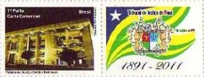 [The 120th Anniversary of Piauí Court of Justice - Personalized Stamp, type XKR]