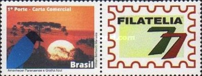 [Tourism - Paraná. Personalized Stamps, type ZLB]